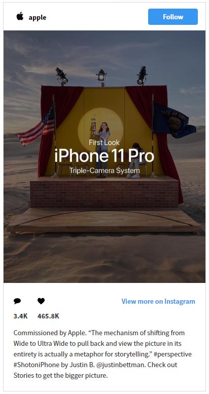 Instagram Feed - Basic Setup 1
